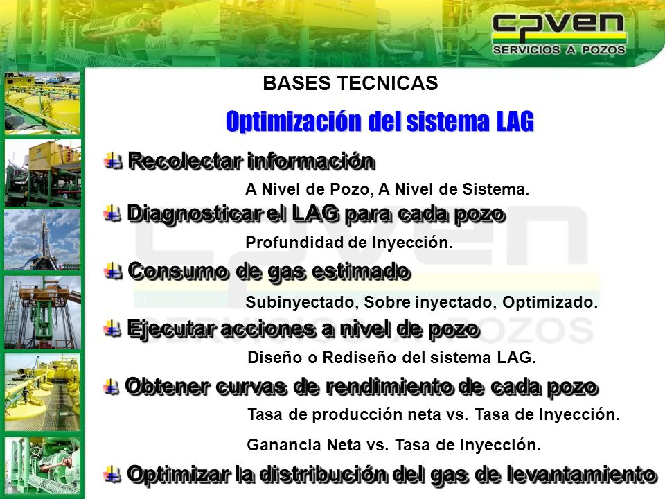Optimización del sistema LAG