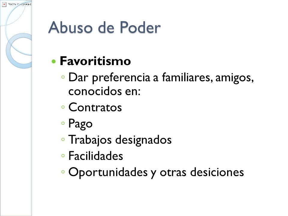 Abuso de Poder Favoritismo